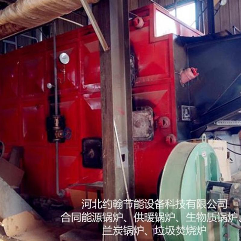约翰节能SZBQ生物质供热锅炉