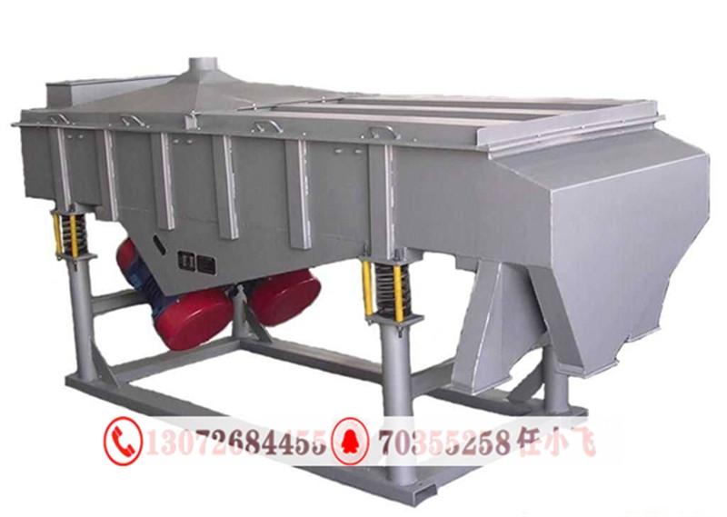 砂石专用振动筛分机,直线振动筛分机,振动筛配件