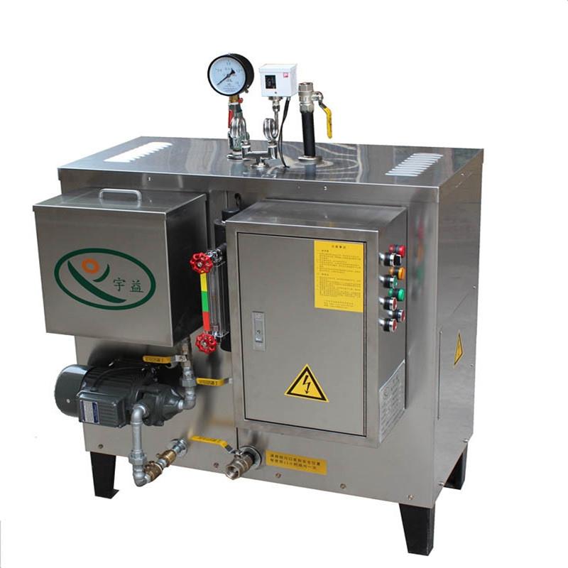 电镀电泳氧化除油加热配套蒸汽炉