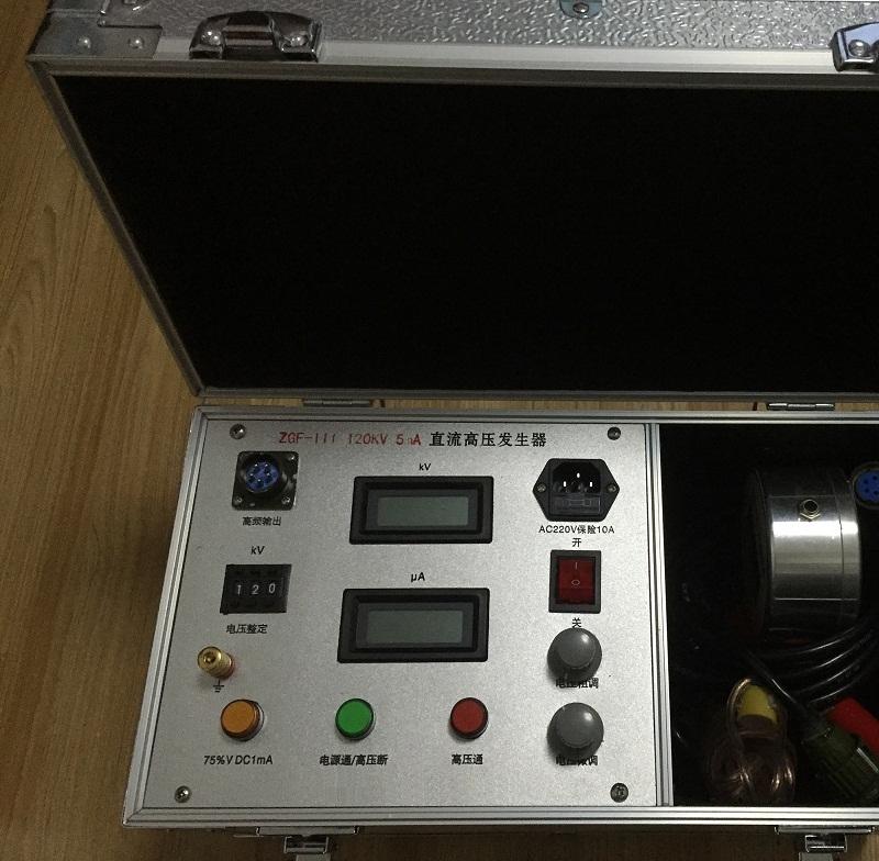 便携式智能型直流高压发生器