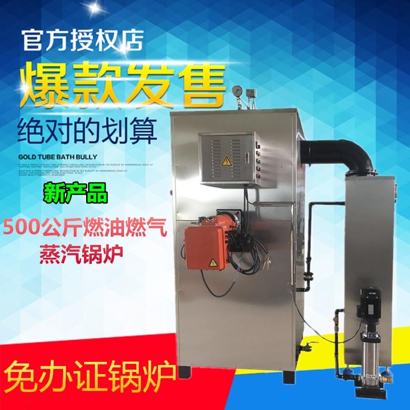 500公斤燃气蒸汽锅炉板材厂烘干压机定型配套