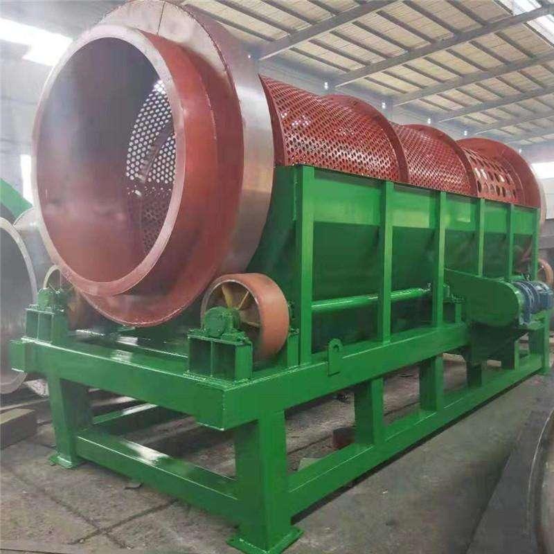 焦化厂滚筒筛-生产厂家-价格优惠-直销供应