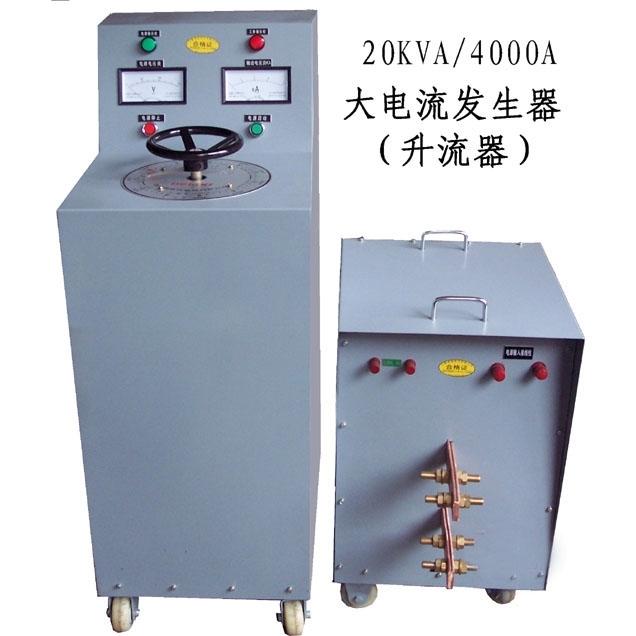 1000A/2000A智能款大电流发生器价格