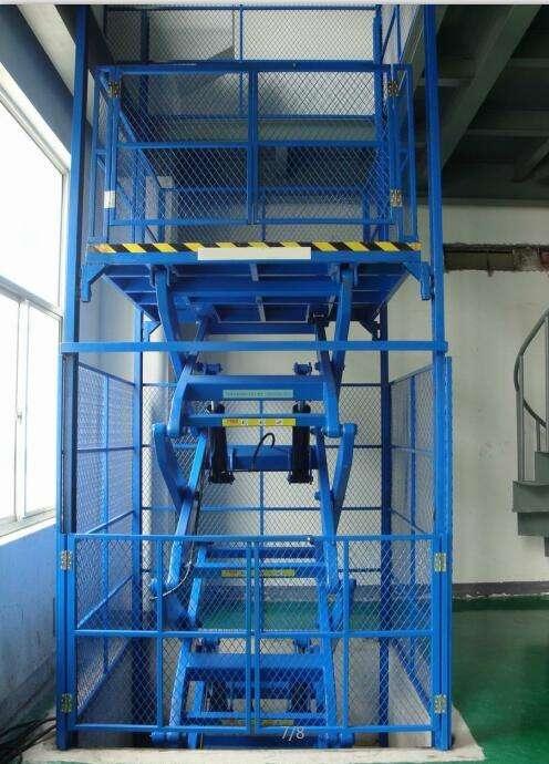 剪叉式液压升降货梯