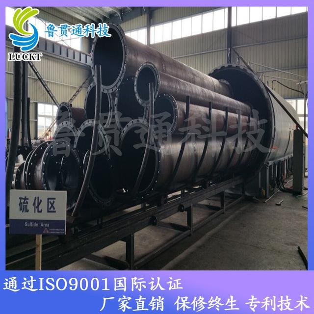 蒸汽高压胶管硫化罐