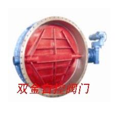 瓯北双金ZD941H-1.5电动直板尘气蝶阀DN200-2400mm