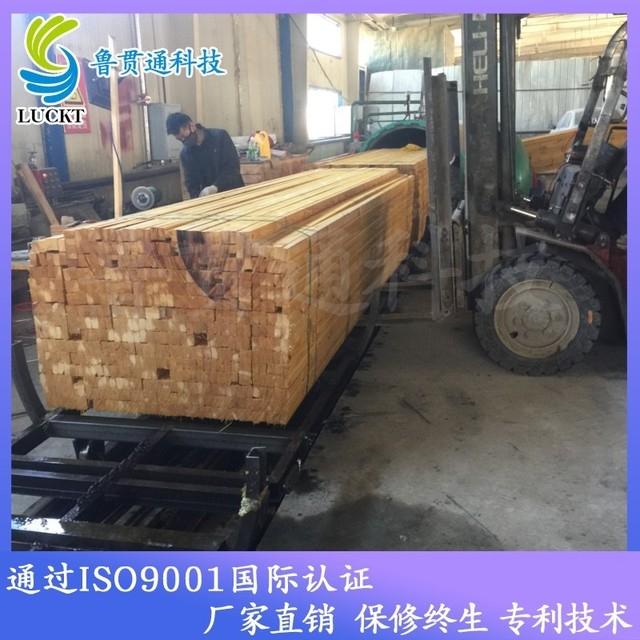 环保型木材灭菌罐