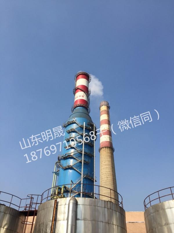 潍坊焦化混燃流化床锅炉烟气氨法脱硫项目