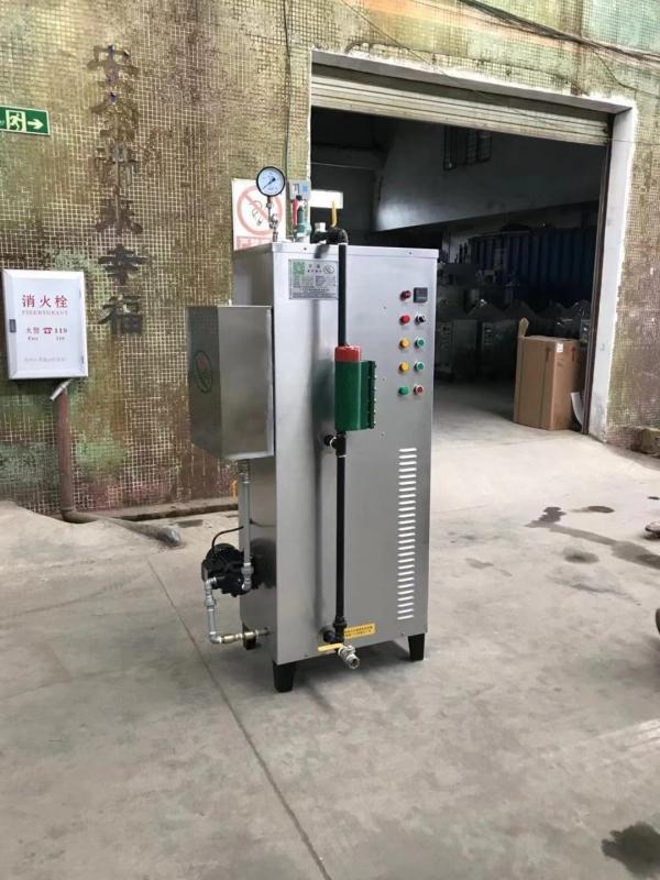 0.2吨电加热蒸汽锅炉中山织带厂烘干机系统染色系统配套使用