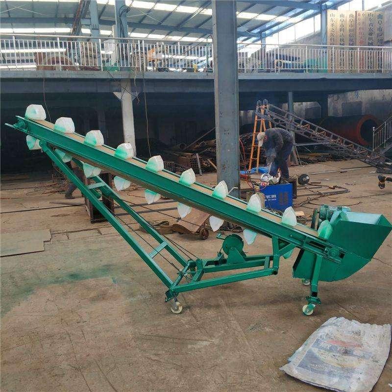 厂家供应大型矿用皮带输送机