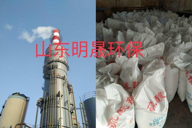 脱硫脱硝工程公司 明晟环保的优势详解