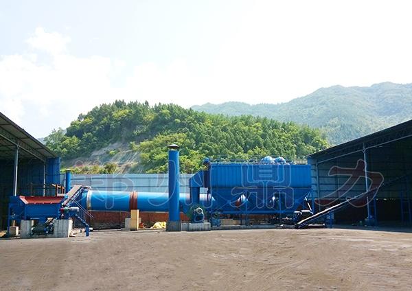 泥煤烘干机价格河南煤泥烘干设备厂家直供