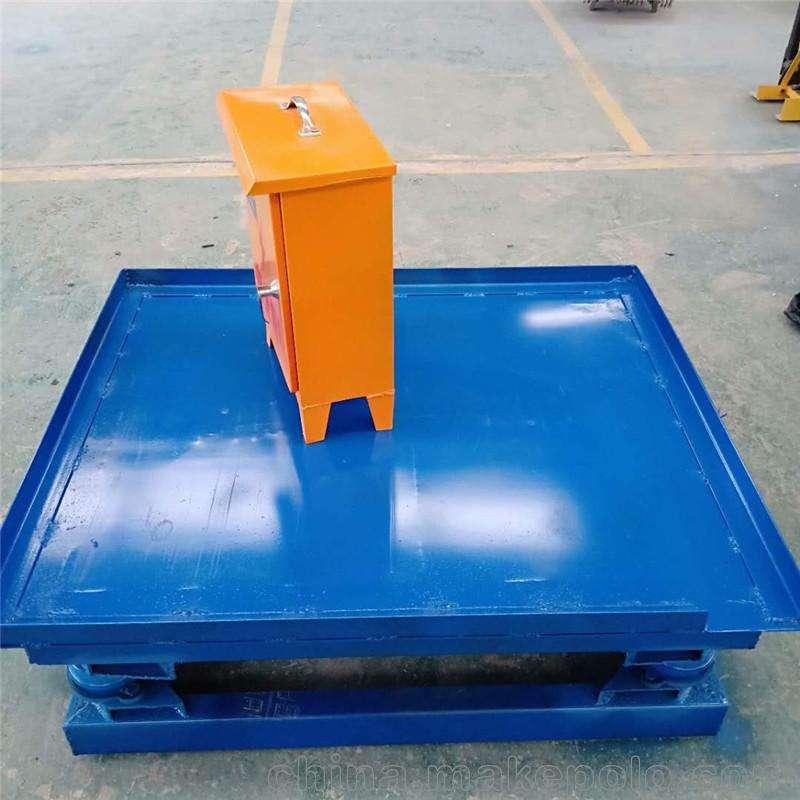 面粉吨袋专用振动平台