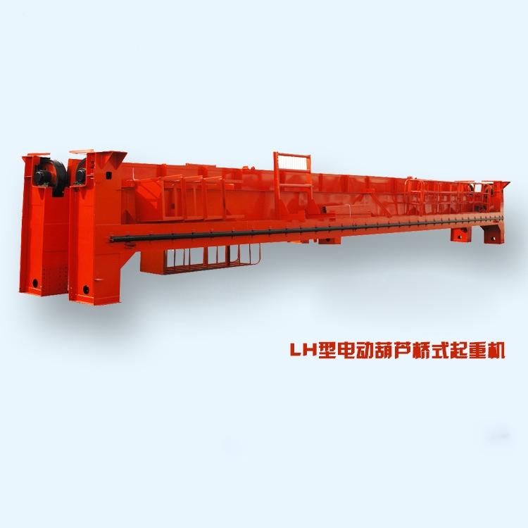 LH型双梁生产厂家电动葫芦双梁桥式起重机