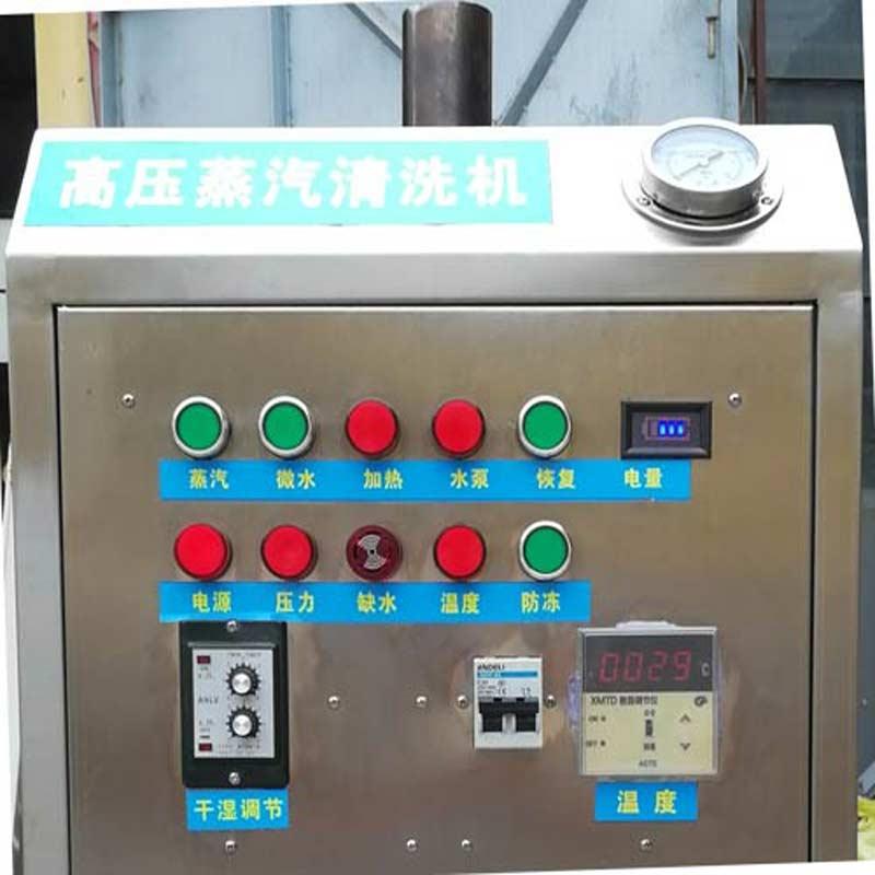 蒸汽洗车机哪里有卖的,多少钱一台,十大品牌排行