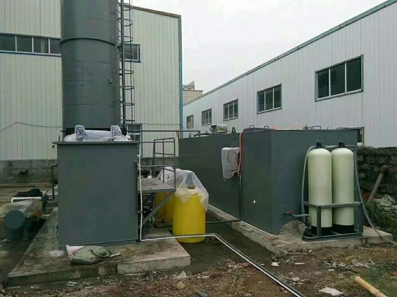 安平 镀锌厂污水处理设备 厂家专供--污水处理一体机
