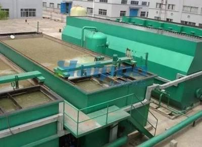 饶阳屠宰场污水处理设备生产厂家--琳耀生产 品质保证