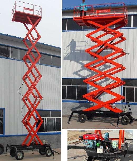 8m移动剪叉式升降机