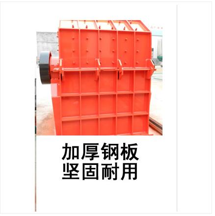 油漆桶粉碎机厂家