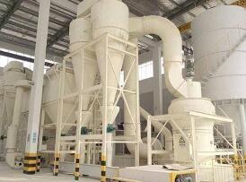 立式雷蒙磨粉机