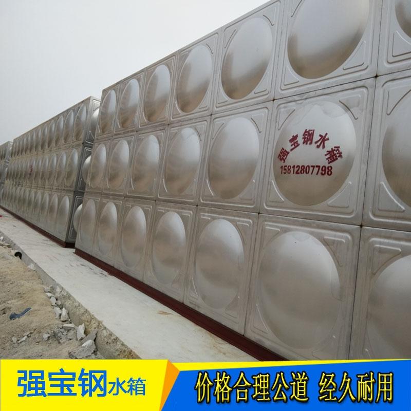 不锈钢水箱 消防水箱 生活水箱