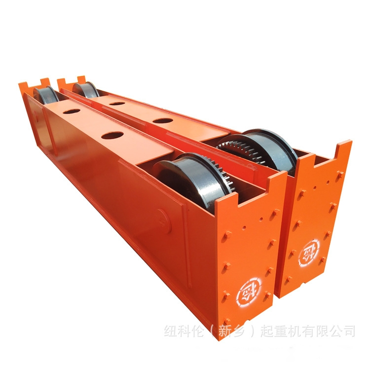 纽科伦单梁起重机用2.5米行走端梁行车端梁