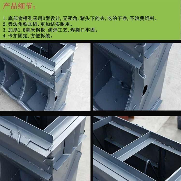新型三孔猪槽模具