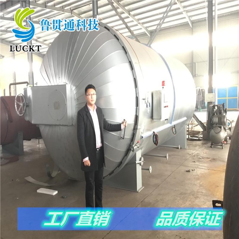 大型电蒸汽硫化罐