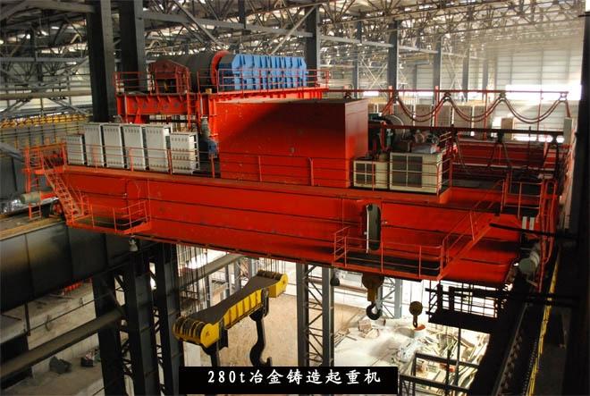 YZ双梁起重机铸造桥式起重机及配件