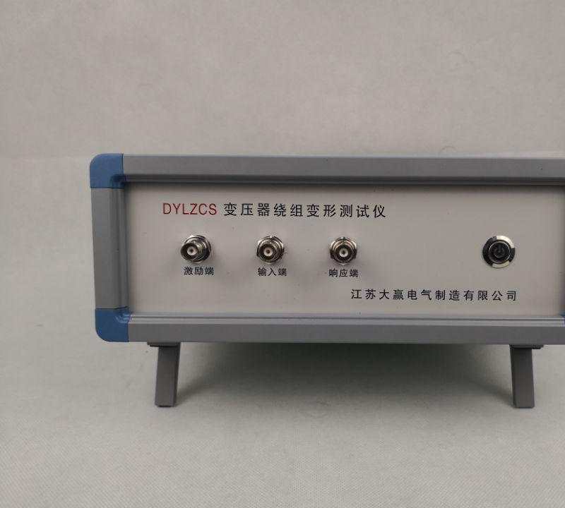 变压器绕组变形测试仪优质厂家|大赢电气