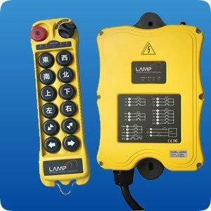 起重机配套遥控器 双速工业遥控器  纽科伦起重机