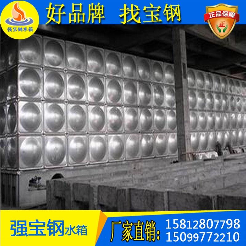 304不锈钢焊接水箱  大型水箱