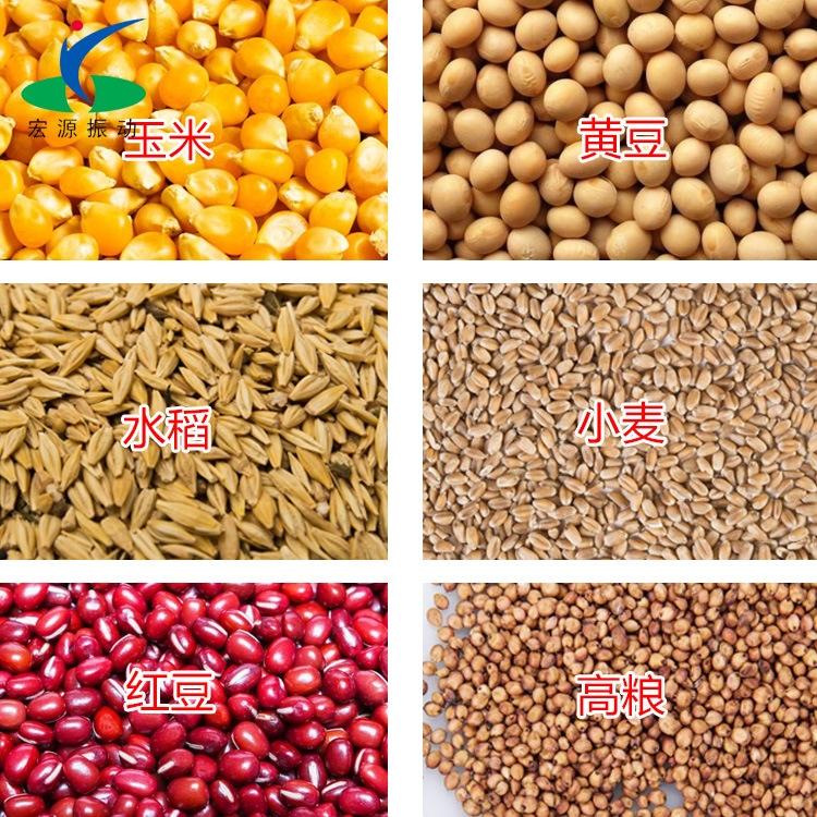 东北水稻去芒机,大豆去尘提亮抛光机,谷物抛光机