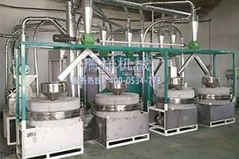 石磨面粉加工设备首选山东瑞祥磨面机