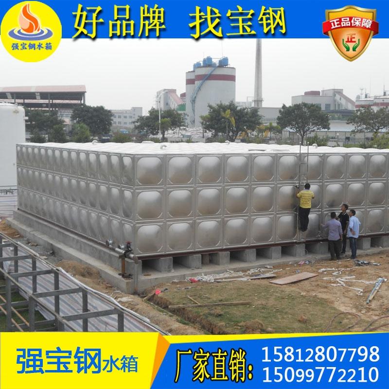 304不锈钢冲压板  大型不锈钢水箱  工厂直销
