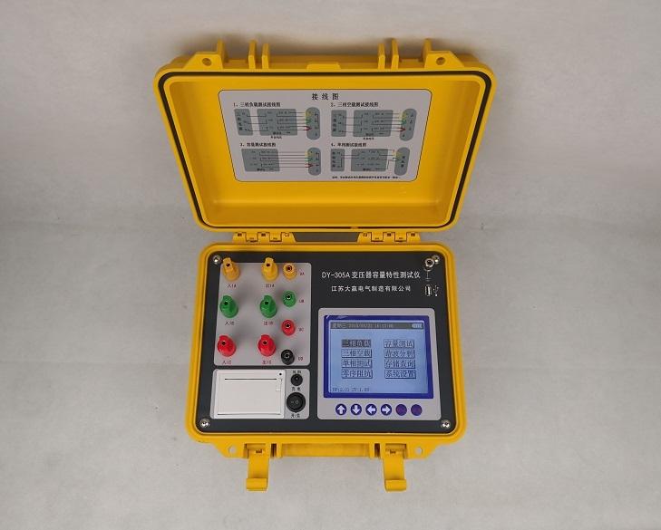 变压器容量特性测试仪厂家