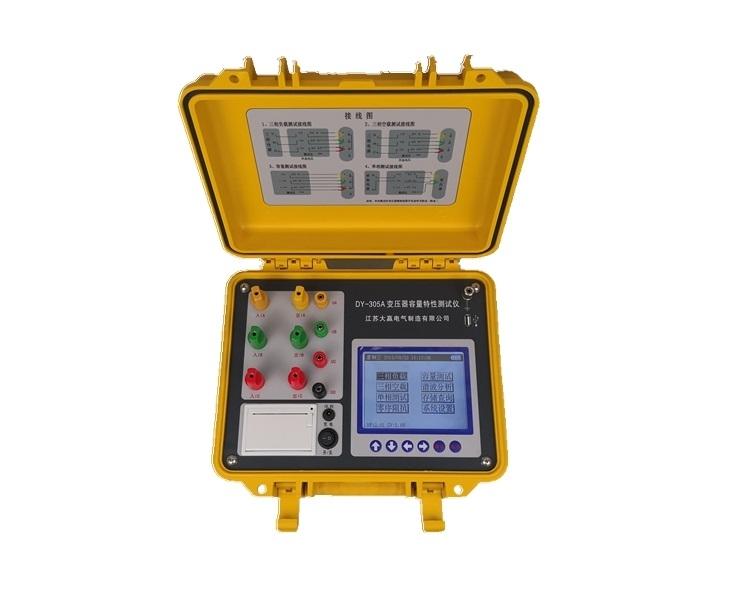 江苏变压器容量特性测试仪生产商