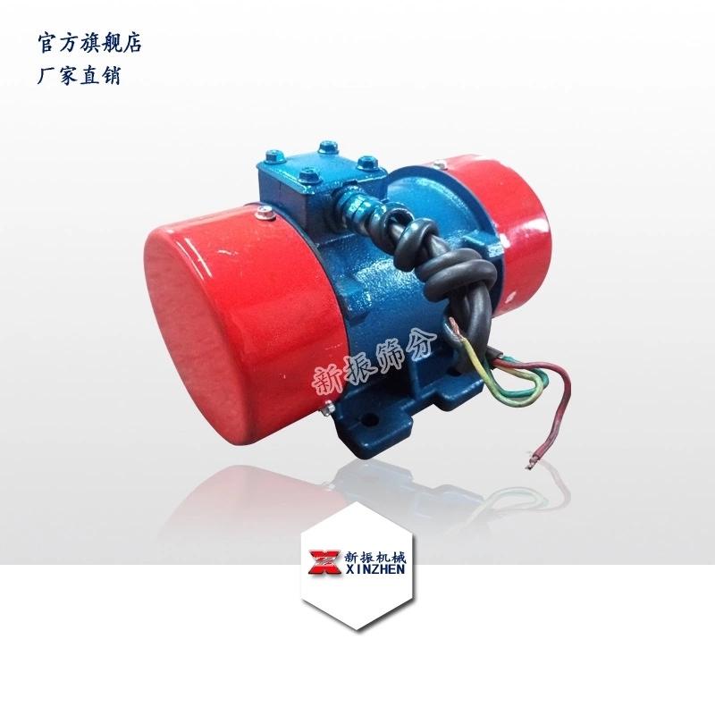 YZS-1.5-2振动电机