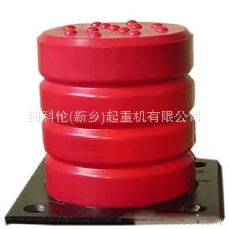 JHQ-A聚氨酯缓冲器/起重机缓冲器  纽科伦起重