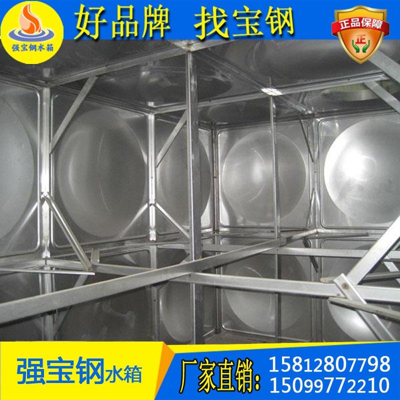 厂家直销不锈钢水箱 生活水箱