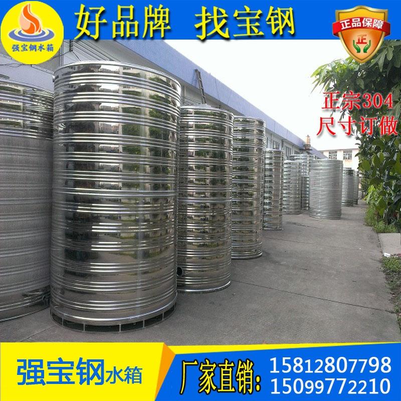 圆形水箱  不锈钢立卧式水箱 保温、冷水箱