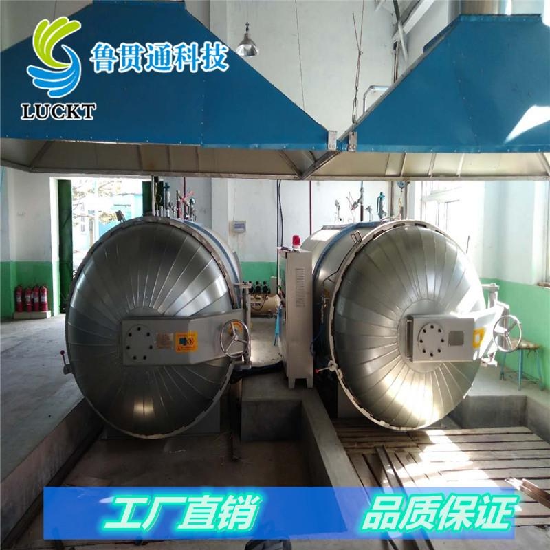 电加热胶辊硫化罐