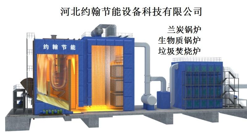 生物质气化发电锅炉,生物质燃料锅炉技术