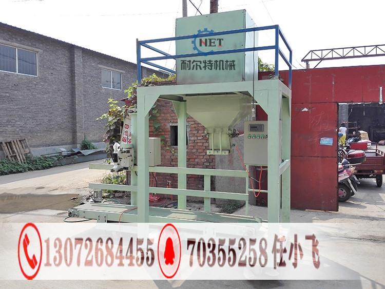 小麦自动定量包装机,20-60公斤玉米包装秤,时产360包