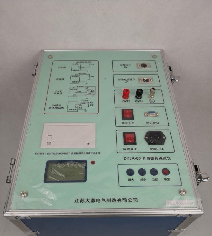 低价供应DYJX-66高压介质损耗测试仪
