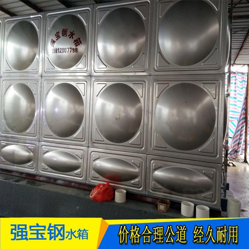 组合式不锈钢水箱,304方形水箱,不锈钢水箱厂家
