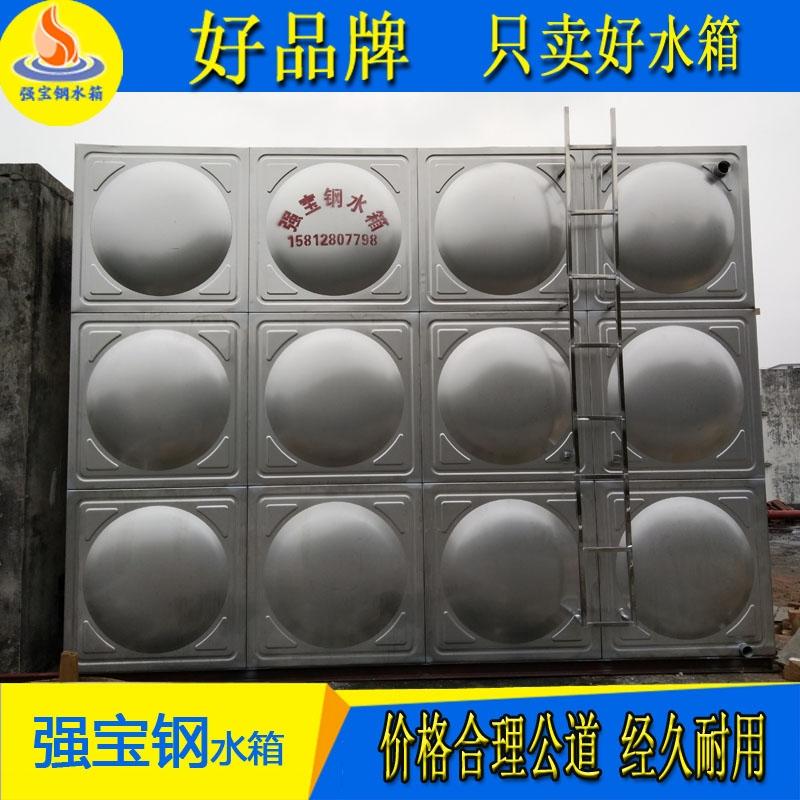 定做不锈钢消防水箱 组合式不锈钢水箱