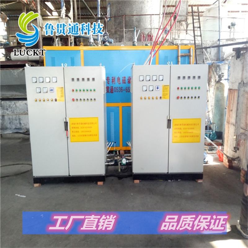 高频电磁蒸汽锅炉