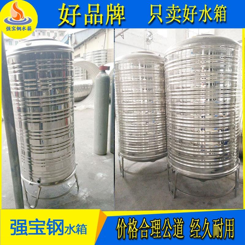 圆形水箱 保温水箱平底平顶立式 不锈钢水箱