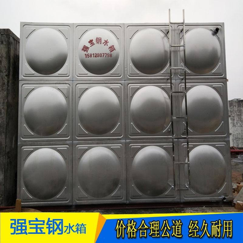 不锈钢焊接方形水箱 组合水箱